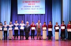 Remise de 179 bourses Vallet à des étudiants vietnamiens