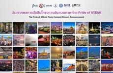 La Thaïlande récompense les gagnants d'un concours de photo sur l'ASEAN