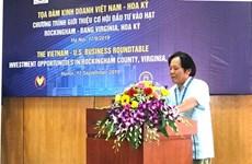 Promotion de la coopération commerciale entre le Vietnam et les États-Unis