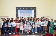 Cours de langue vietnamienne pour les jeunes Viêt Kiêu en République tchèque