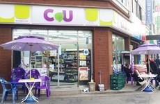 La chaîne de magasins de proximité sud-coréenne CU sera présente au Vietnam