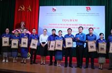 Vietnam-Laos : Un séminaire sur la responsabilité et le rôle des jeunes à Bac Ninh