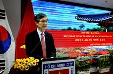 Ho Chi Minh-Ville : Célébration de l'anniversaire de la fondation de la République de Corée