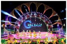 Le Festival des fleurs de Da Lat 2019 se déroulera en décembre