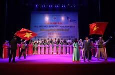 Festival des mélodies de paix et d'amitié 2019 organisé à Hanoï