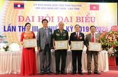La province de Thai Nguyen contribue au développement des relations Vietnam-Laos