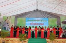 Ouverture de la Foire internationale de l'agriculture du Vietnam 2019