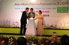 Une semaine des produits vietnamiens s'ouvre en Thaïlande