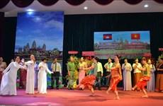 Le 66e anniversaire de la Fête nationale du Cambodge célébré à Ho Chi Minh-Ville