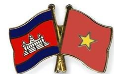 Félicitations pour le 66e anniversaire de la Fête nationale du Cambodge