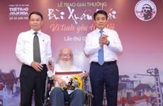 Prix « Bui Xuan Phai » : Récompenser l'idée de faire revivre la rivière To Lich