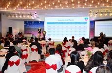 Conférence de révision de la première année de mise en œuvre du Programme de la PrEP