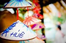 Le « non bai tho »: une beauté intemporelle de Hue