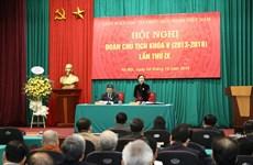 Environ 700 délégués participeront au 6e Congrès de l'Union des organisations d'amitié du Vietnam
