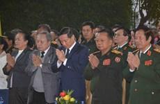 Cérémonie de requiem pour les martyrs vietnamiens tombés au Laos