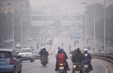 Utiliser la technologie de télédétection pour évaluer l'impact de la pollution de l'air sur la santé