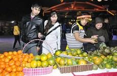 Ouverture de la Semaine des oranges de Hà Giang à Hanoï