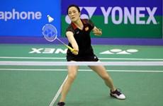 Badminton : Vu Thi Trang remporte le tournoi Graphics International Challenge 2019