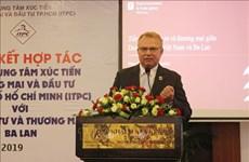 L'EVFTA pourrait aider à renforcer les liens entre la Pologne et le Vietnam