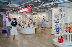 La marque de mode enfantine Miki House (Japon) ouvre son premier magasin au Vietnam