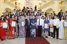 Les VIe Prix nationaux de l'information pour l'étranger