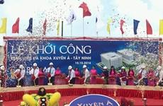 Le Vietnam et la France coopèrent dans le traitement du cancer
