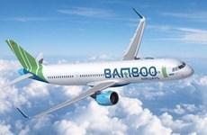 Bamboo Airways participera au marché du transport aérien au début de 2019
