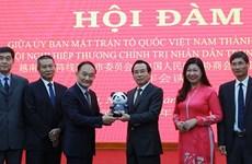 Hanoi et Sichuan (Chine) prêts à élargir leur coopération multiforme