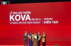 Remise du prix KOVA 2018 aux scientifiques et étudiants exemplaires