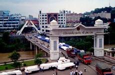 Lao Cai: construction d'une zone économique frontalière dynamique
