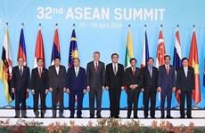 La connectivité de l'ASEAN  pour construire une communauté résiliente et innovante