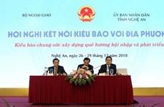 Conférence des Viêt kiêu avec leur pays natal à Nghê An