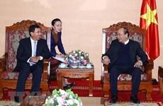 Le PM salue la coopération bancaire entre le Vietnam et le Laos