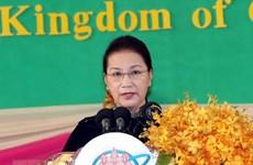 Le Vietnam contribue à promouvoir le partenariat parlementaire d'Asie-Pacifique