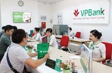 VPBank dans le top de 500 des banques ayant le plus de valeur au monde