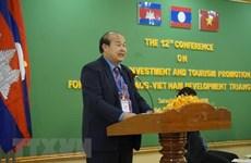 Cambodge, Laos et Vietnam s'emploient à dégager les obstacles au commerce transfrontalier