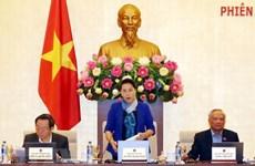 La 33e réunion du Comité permanent de l'AN débutera le 10 avril