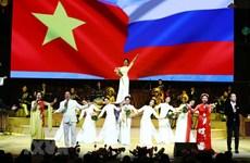 Ouverture de l'Année croisée de l'amitié Vietnam-Russie à Moscou