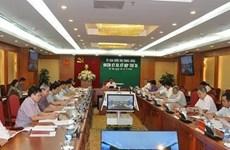 La Commission du contrôle du Comité central du Parti tient sa 36e réunion