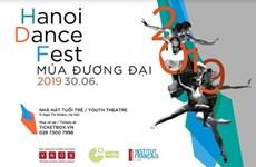 Le festival de danse de Hanoi 2019 aura lieu fin juin