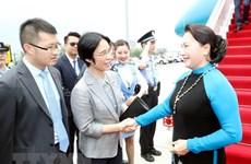 La présidente de l'AN entame sa visite officielle en Chine