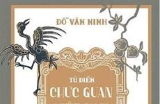 Un livre sur les appareils administratifs des anciens Etats du Vietnam voit le jour