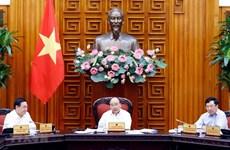 La permanence du gouvernement discute du développement des zones économiques de pointe