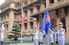 Pour une Communauté de l'ASEAN solidaire et développée