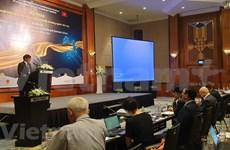 Conférence sur le numérique dans le secteur du vêtement