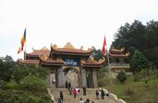 Le monastère zen Truc Lâm Tây Thiên dans la province de Vinh Phuc