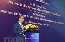 Célébration des 25 ans de l'entrée en vigueur de la CNUDM à Hanoi