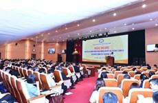 Les dettes douteuses du Vietnam seront réduites à un taux inférieur à 3% d'ici fin 2020