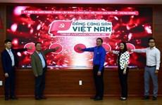 """Les jeunes de la capitale en réponse au concours """"Etudes sur le Parti communiste du Vietnam"""""""