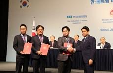 Vague d'investissements sud-coréens à Hanoi